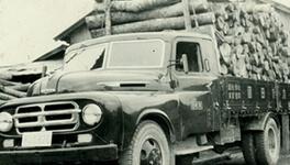 国田運送の歴史